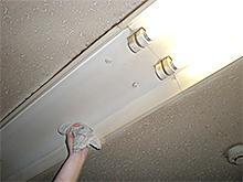 照明器具の確認