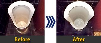 トイレ掃除・尿石除去ビフォーアフター